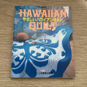 livre patchwork hawaiin quilt